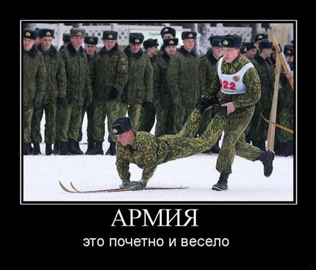Демотиваторы про русскую сигнализацию, секс-символ любой девушки и надежную защиту от случайных знакомств (50 фотографий)