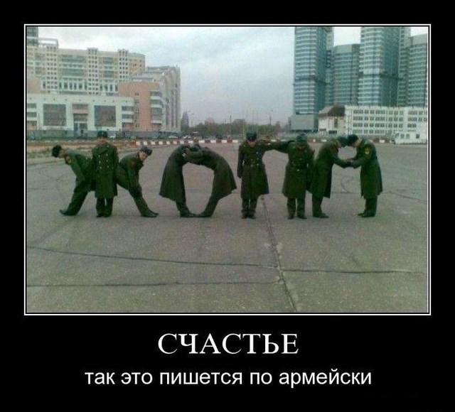Под посольством РФ в Киеве оккупантам напомнят о похищенных крымчанах - Цензор.НЕТ 2457