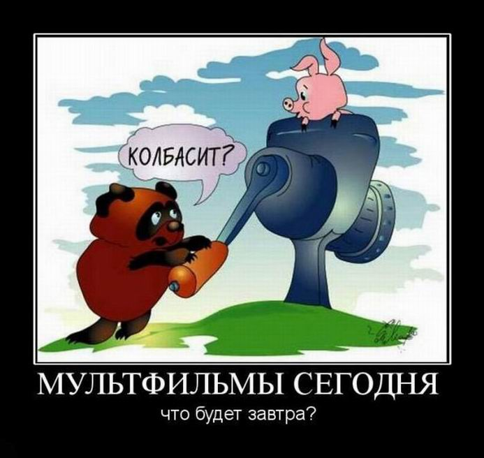 Мульт Анекдоты
