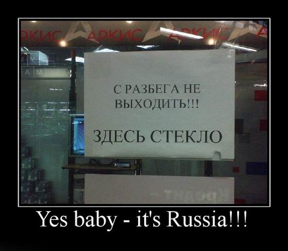 Yes baby — its Russia!!!