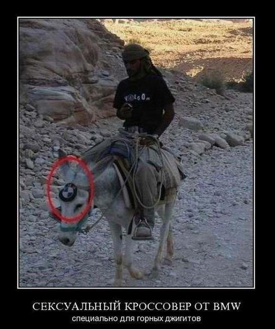 Кроссовер от BMW