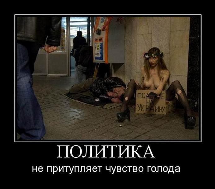 seks-za-dengi-shahtersk-ukraina