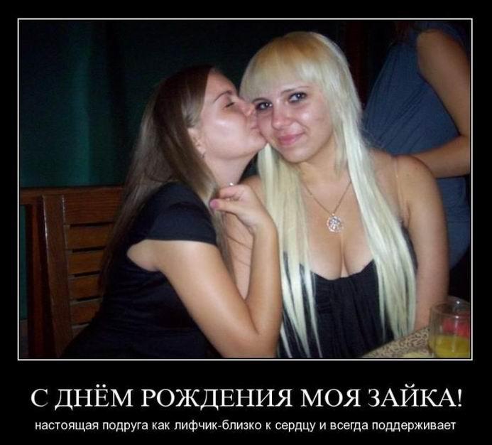 Демотиваторы (50 фотографий)