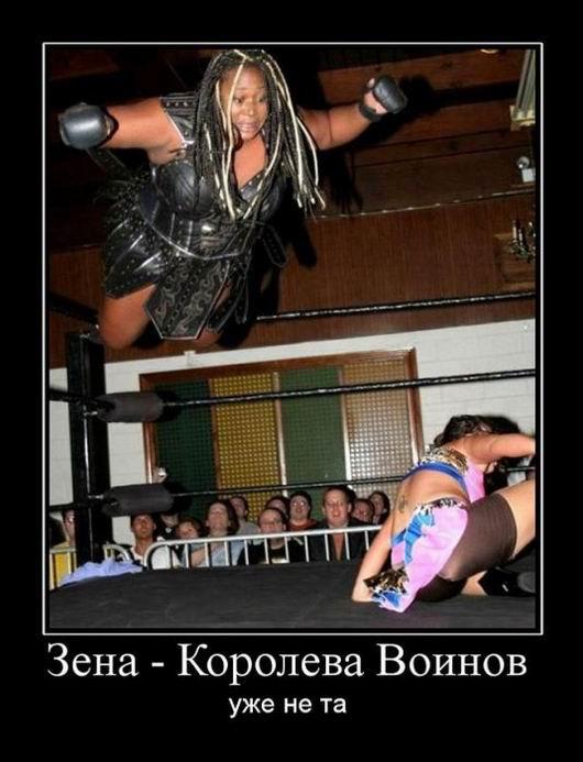 Зена - Королева Воинов уже не та