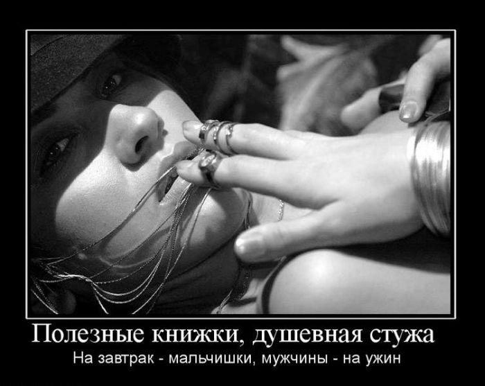 Демотиваторы про русский отдых, желания многих парней и отмажь сына от армии (472 часть, 30 фотографий)