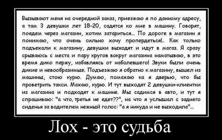 http://superdemotivator.ru/dem/demotivatory_277/22.jpg