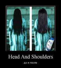 Head And Shoulders до и после