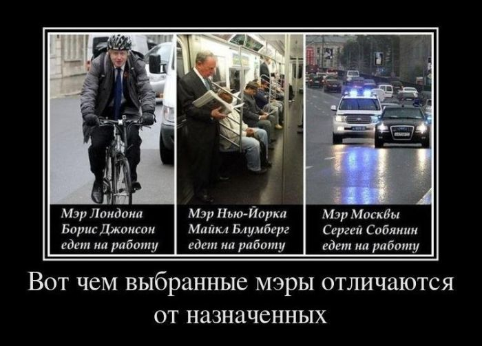 Вот чем выбранные мэры отличаются от назначенных