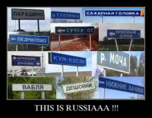 THIS IS RUSSIAAA !!!