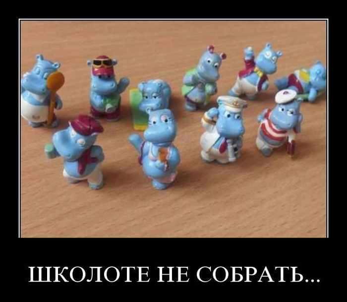 Русская хальавная еблья 6 фотография