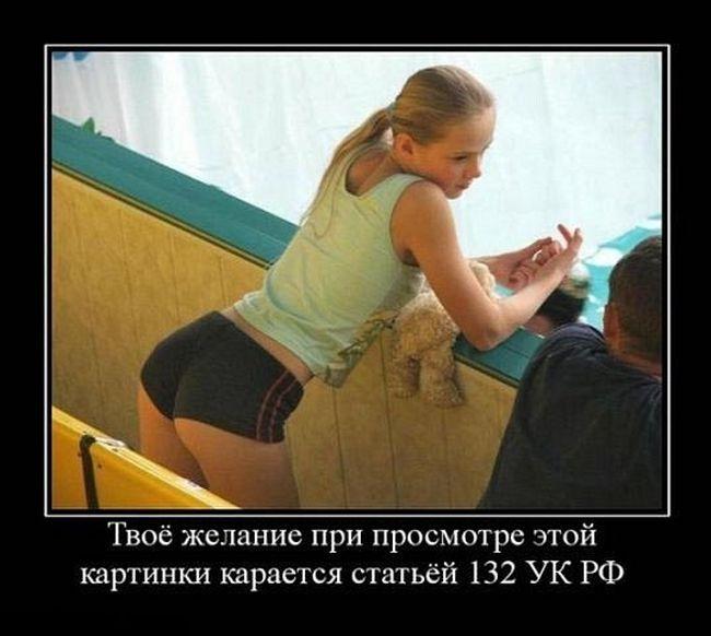 Русский парень сношается первый раз клип 11 фотография