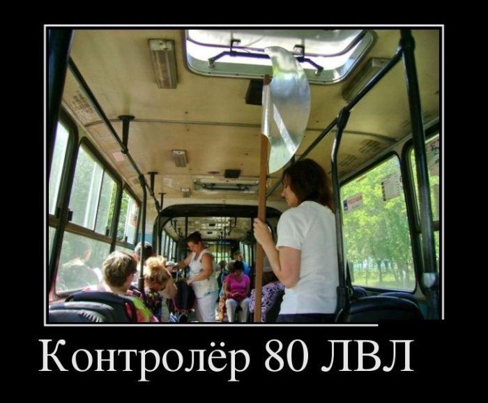 Демотиваторы про нормальных девушек (30 фотографий)