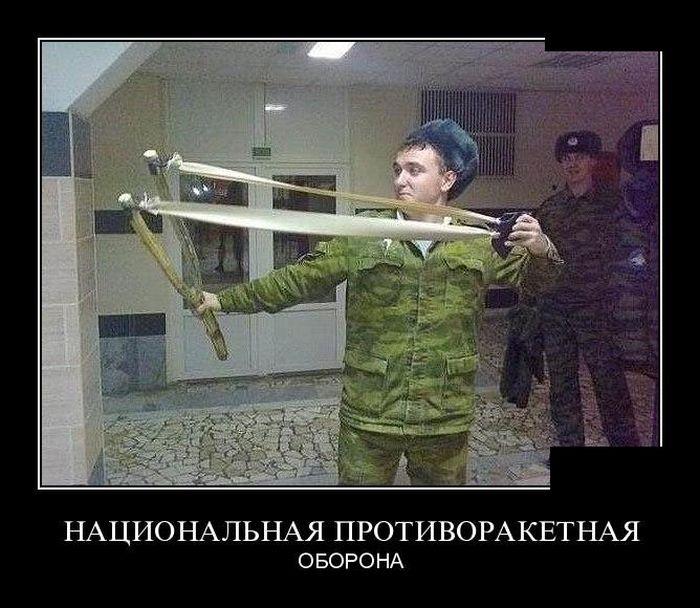 Национальная противоракетная оборона