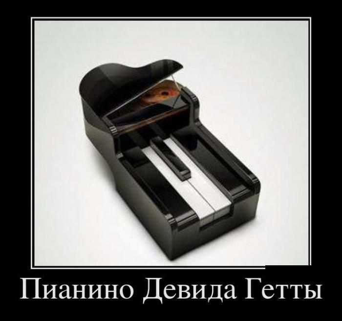 Пианино Девида Гетты