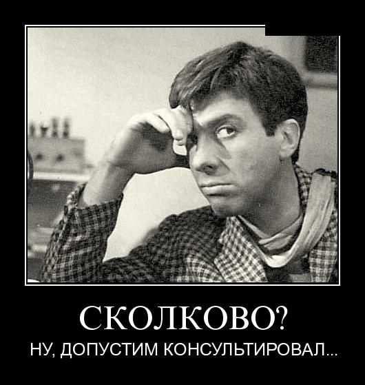 http://superdemotivator.ru/dem/demotivatory_584/6.jpg