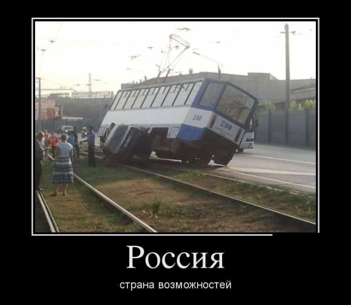 http://superdemotivator.ru/dem/demotivatory_603/21.jpg