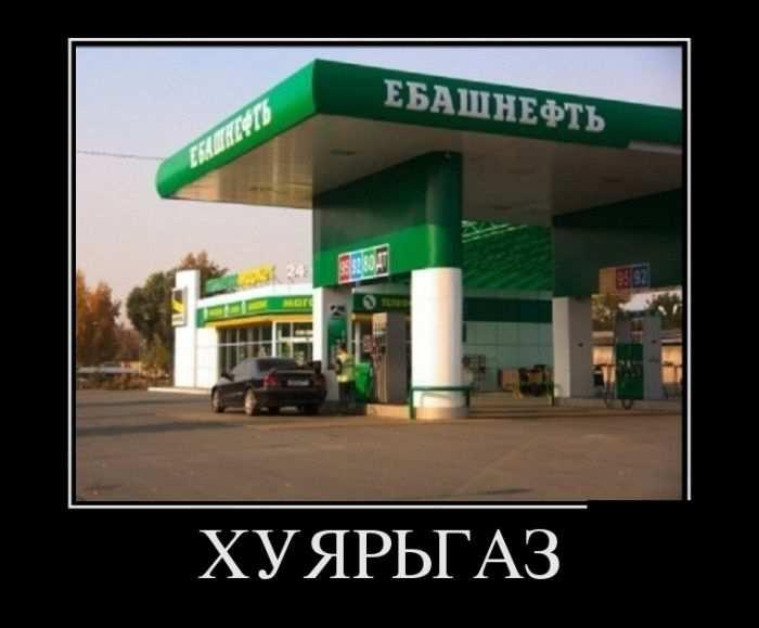 Хуярьгаз