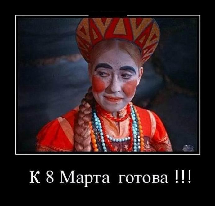 Русская логика... Как всегда прямолинейна!