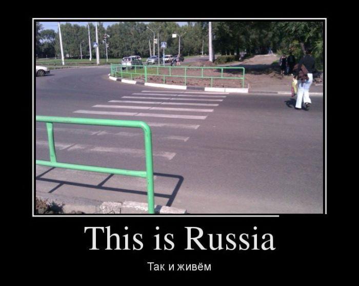 This is Russia. Так и живём