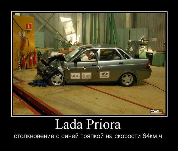 Lada Priora. Столкновение с синей тряпкой на скорости 64км.ч