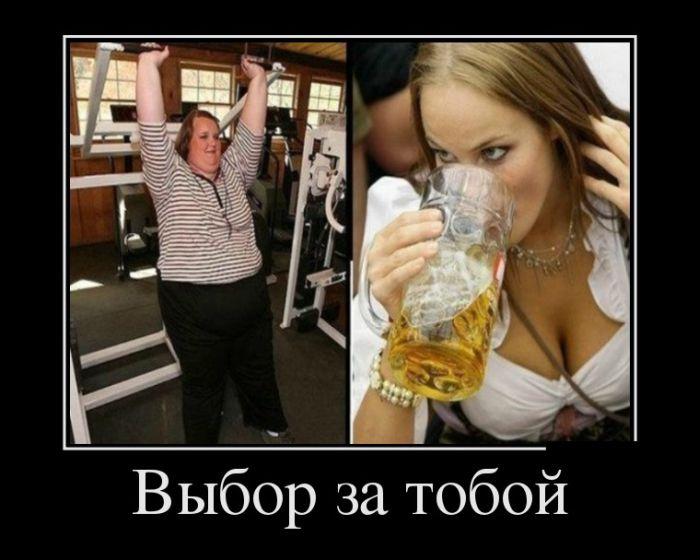 Демотиваторы про неудачников и iPhone 11 (30 фотографий)