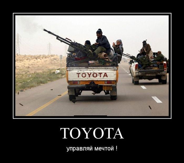 Toyota. Управляй мечтой !