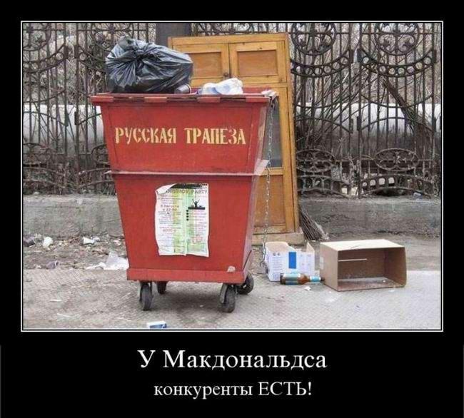 Руденко СВ  Что читаю и ожидаю!Проды!!  samread