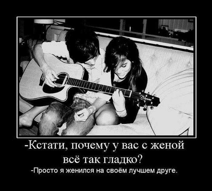 875697_otk25 (631x327, 39kb)