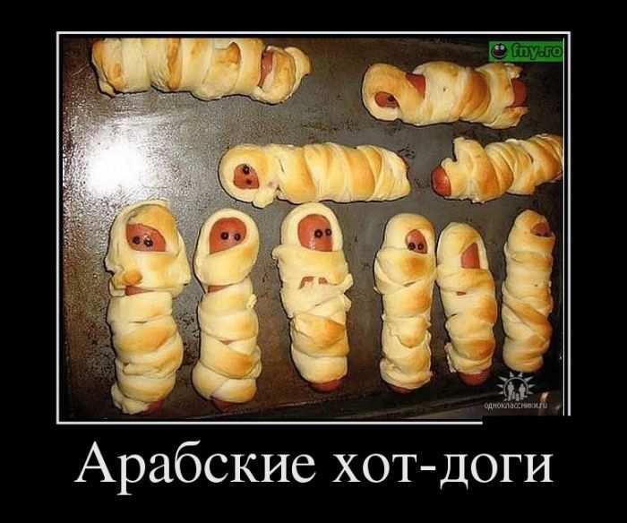 Арабские хот-доги