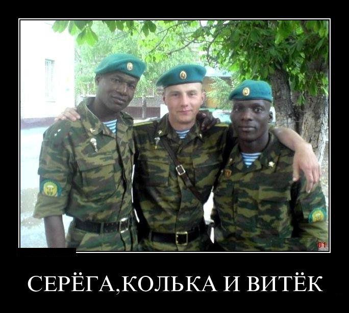 Серёга, Колька и Витёк