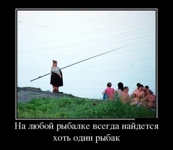 На любой рыбалке всегда найдется хоть один рыбак