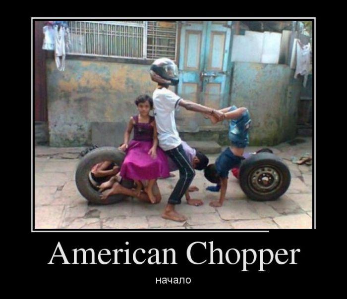 American Chopper. Начало