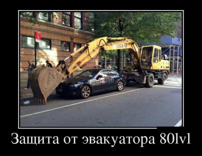 Демотиваторы - Красиво жить не запретишь! (659 часть, 30 фотографий)