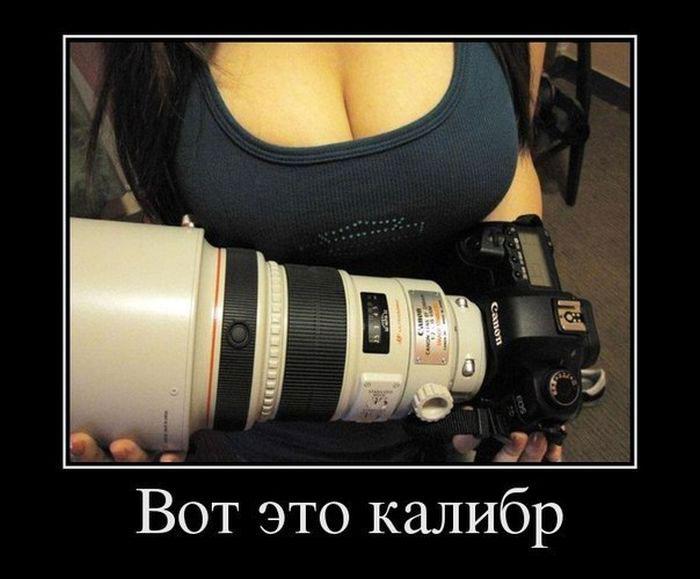 Демотиваторы (668 часть, 30 фотографий)