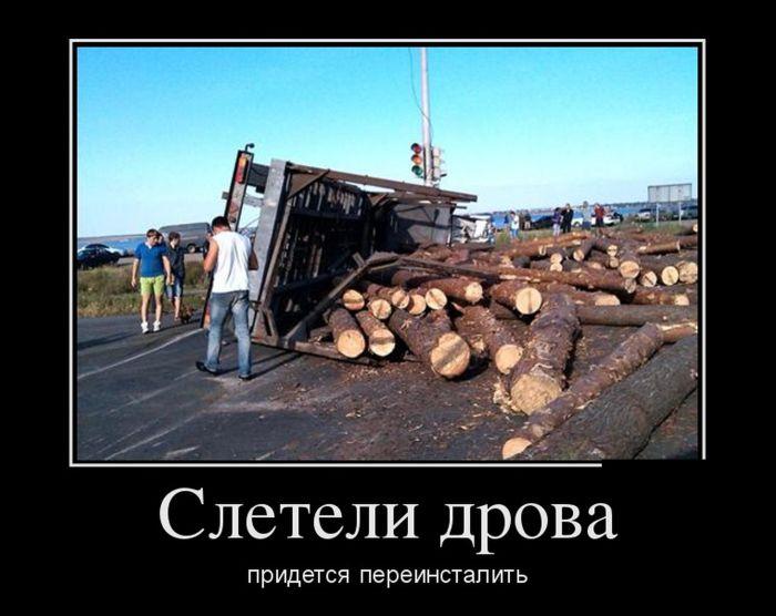 Слетели дрова, придется переинсталить