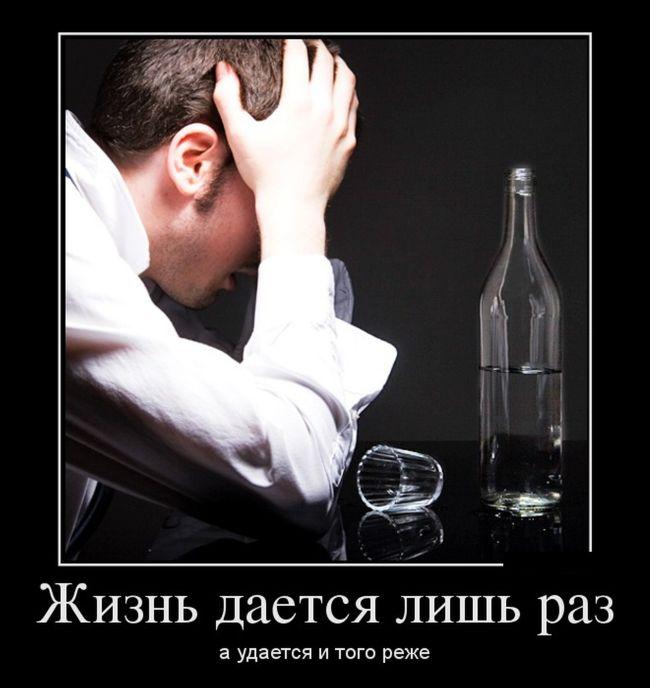 Жизнь дается лишь раз, а удается и того реже