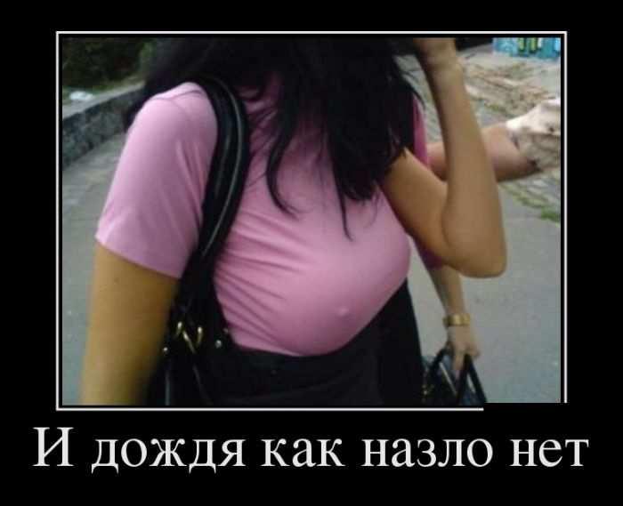 Демотиваторы: из России с любовью (30 фотографий)