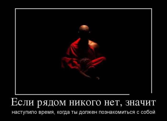 http://superdemotivator.ru/dem/demotivatory_691/7.jpg