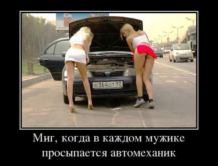 Демотиваторы про российскую армию, напоминалку для мужчин и экзамен на женщину сдан (692 часть, 30 фотографий)
