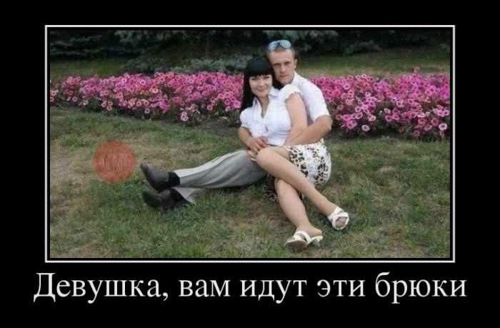 Демотиваторы (30 фотографий)