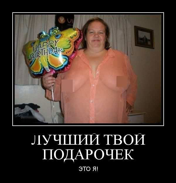 Фото тучные женщины 2 фотография