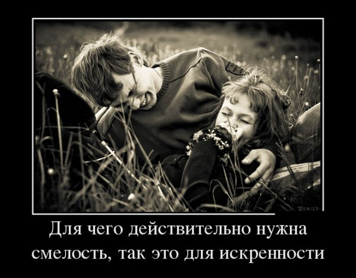 Демотиваторы про сибирский комфорт, доктора Хаус и мисс Беларусь (716 часть, 30 фотографий)