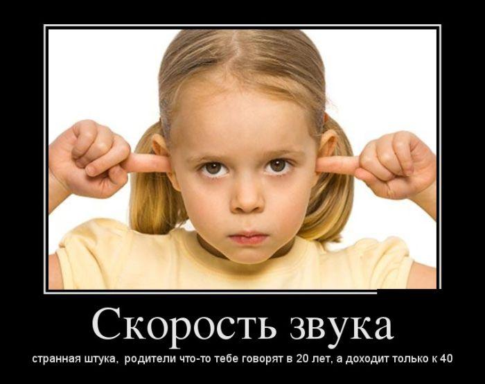 Демотиваторы про не настоящие губы (30 фотографий)