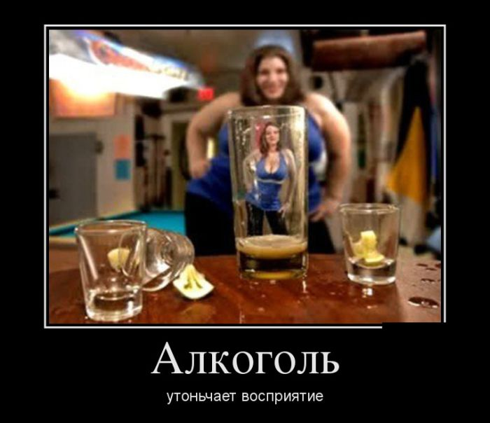 alkogol-seks-zhenshini