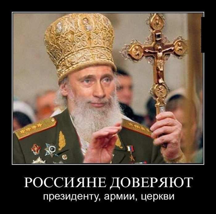 """Путин призвал контрразведку предельно мобилизоваться: """"Активность зарубежных спецслужб, работающих по России, растет!"""" - Цензор.НЕТ 9237"""