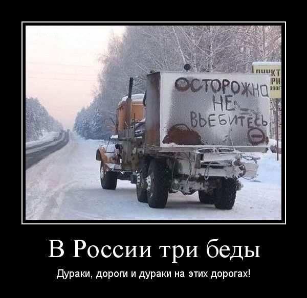 http://superdemotivator.ru/dem/demotivatory_733/5.jpg