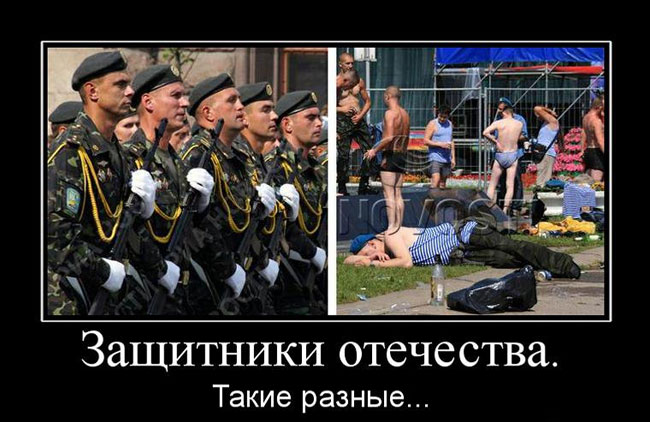 Защитники отечества. Такие разные...