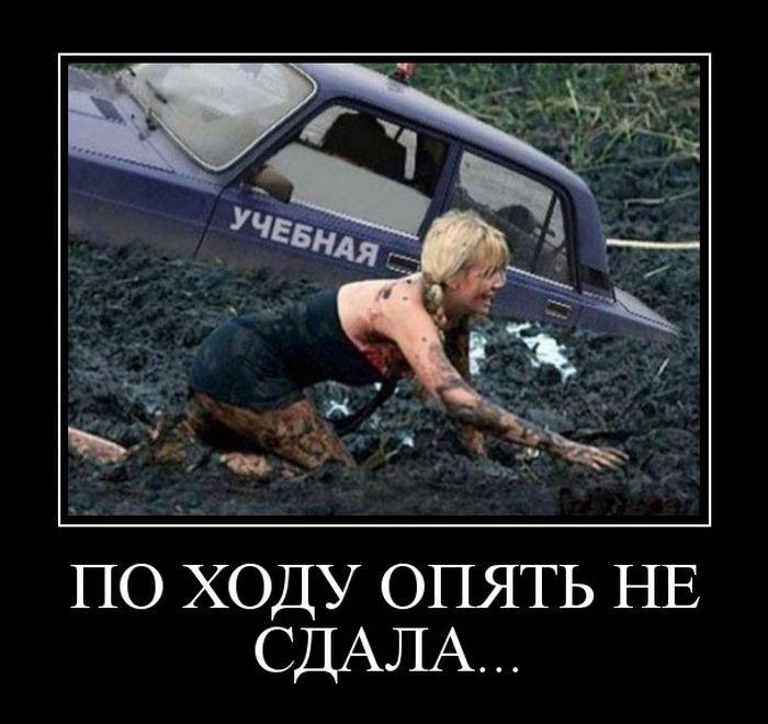Comazo Немецкая куда русские едут когда сдают квартиру воротниковой области шее
