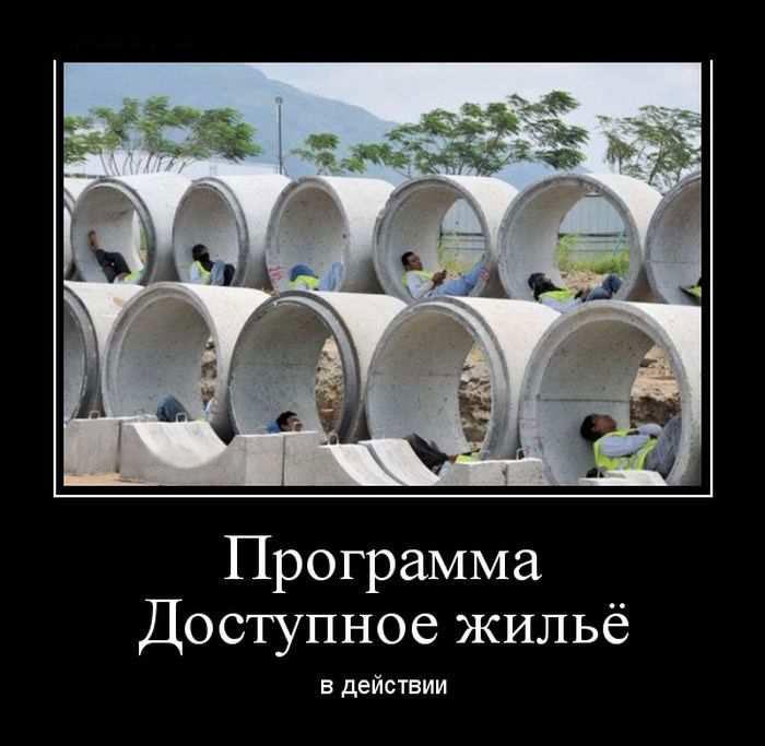 Демотиваторы (18 фото)