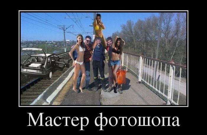 Демотиваторы (786 часть, 30 фотографий)